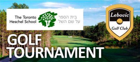 THS-Golf-Tournament