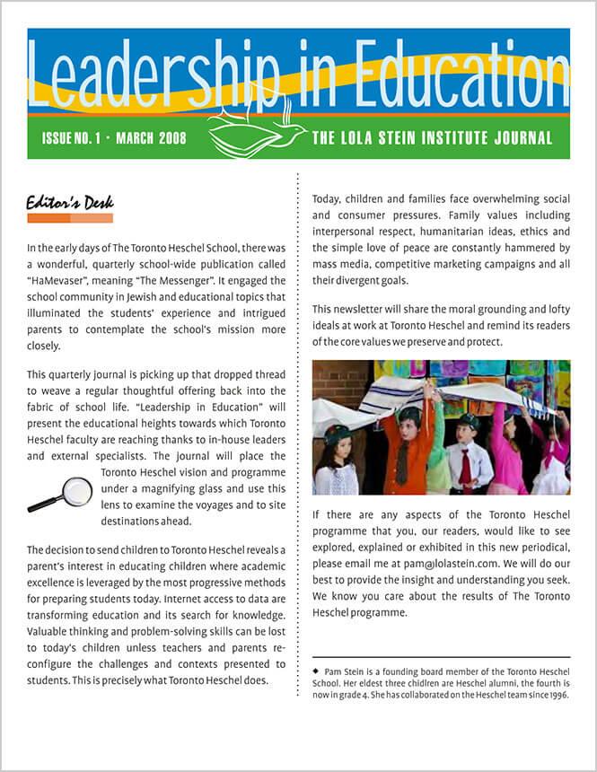 Lola Stein Think Magazine - The Toronto Heschel School 62c10cedcc863
